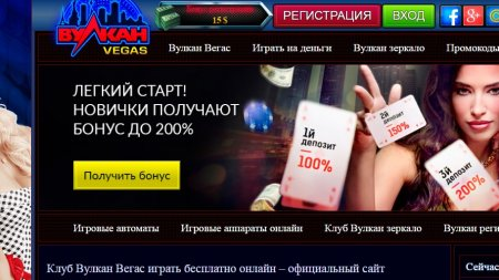 казино голдфишка goldfishka casino