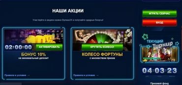 лучшие интернет казино онлайн top casino land